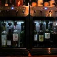 グラスワインは専用ワインサーバーで