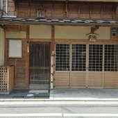 町屋の佇まいが京都の風情を感じさせるエントランス