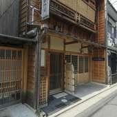 京都の景色に馴染む町屋の外観はそのまま