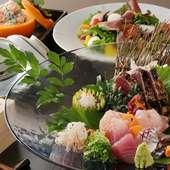 四季折々の旬食材が職人の手により、様々なお料理に形を変え提供される、壱昇のお料理コースです。