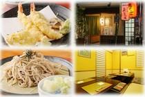 高知の〆を飾って幾年月。逸品の蕎麦、天ぷらを、お酒と一緒に。