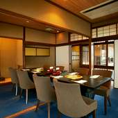 風情溢れる空間の中、ゆったりとプライベートなお食事が楽しめる