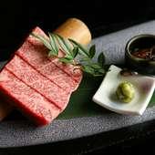 柔らかな厳選部位を贅沢にカット『塩焼き 弐の皿 厳選和牛ステーキ』