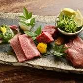 さまざまなお肉の部位と季節を感じて頂ける「コース料理」