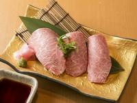 トロッとして甘みがある『和牛炙りトロ寿司(3貫)』