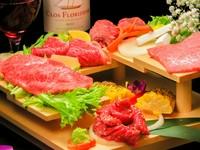 お肉をこの中から職人がお選びしお出しします。 ☆イチボ☆ラム☆クリ☆コモモ☆オオモモ☆上ロース☆ロース☆上ハラミ 約350g前後  約2人~3人様