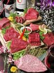 お肉をこの中より、職人がお選びしお出しします。 ☆イチボ☆ラム☆クリ☆コモモ☆オオモモ☆上ロース☆ロース☆上ハラミ☆ミスジ☆リブロース☆ヒレ☆ひうち 約650前後  約3~4人様