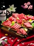 お得感あり!希少部位、牛寿司も楽しめる『豪華絢爛特別焼肉コース』