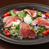 魚と野菜をたっぷりいただける『鰹のカルパッチョ』