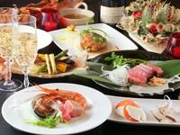 前菜からメイン、デザートまで、SEEKSこだわりのメニューが揃ったコース。コスパ抜群の、一番人気のコース