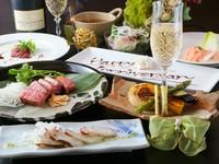 活海鮮3種盛や最上級特選和牛サーロインステーキorフィレステーキが選べる豪華なコースです!