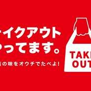 【全日OK】受付時間10:00~22:00/受け渡し時間15:00~22:30