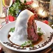 ローストビーフ肉タワーケーキでお祝い