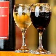 Glass ●ハウスワイン(赤・白) ●スパークリングワイン(白・ロゼ)