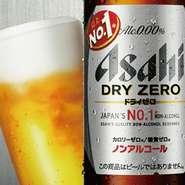 """「最もビールに近い味」を目指した、ノンアルコールビールテイスト!""""ドライなノドごし""""と""""クリーミーな泡""""のビールらしい飲みごたえと、食事に合うすっきりした味わいをお楽しみ頂けます。"""