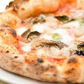 本場ナポリの味を楽しめる、石窯で焼く「ピッツァ」