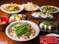 醤油or塩or辛味噌