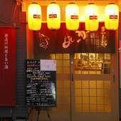 鳥取県の味覚を味わい尽くす和風居酒屋