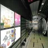 新宿駅から徒歩5分。「WaMall歌舞伎町」10Fにある大人の隠れ家