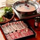 薬膳昆布出汁、漢方飼料で育てたヘルシーなお肉、野菜をバランスよく盛り合わせ『薬膳和漢しゃぶ鍋』
