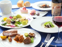 人気のプリフィクスコースは自分で選べて満足度抜群。全8品の絶品料理が並ぶ『ラ・ヴェリータコース』