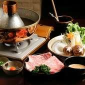 豊かな風味に魅了される『特選神戸ビーフ しゃぶしゃぶ』