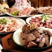 肉メインコース 全10品
