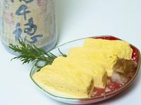 ふわふわの食感と、濃厚な出汁の味わいが楽しめる『ふわふわ出汁巻き玉子』