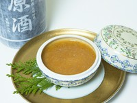 フォアグラの濃厚な味わいが癖になる逸品『フォアグラの茶碗蒸し ズワイ蟹餡掛け』