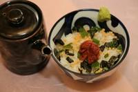 こだわった和食の出汁をご用意させていただきました。 梅・釜揚げシラス・ちりめん山椒からえらべます