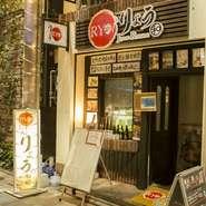 日本料理というとどうしても敷居が高いと感じがちですが、当店は普段使いでカジュアルに使える和食店です。日常使いでお気軽に、いつでもお越しいただければと思います。