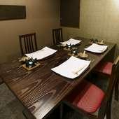 洗練されたプライベート空間。お店自慢の料理で話も進む