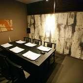 全室個室の空間