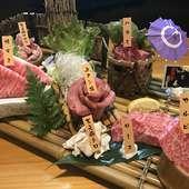 さまざまなお肉の味わいを満喫『おまかせ盛り 中 極み』