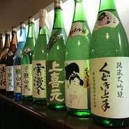 県内外の有名地酒も多数ご準備。 米沢牛を名酒と一緒に楽しめます。