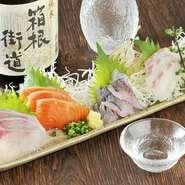 相模の食材にこだわり、魚はもちろん、肉類も地元食材を取り入れ、箱根の人が作る箱根の味をお楽しみください。
