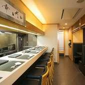 美味しい料理とお酒を楽しめるアットホームな空間