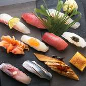 全国から旬で新鮮なネタを仕入れた自慢のお寿司