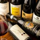 料理との相性抜群。イタリア産のワインが充実のラインナップ