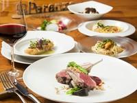 旬の食材をふんだんに盛り込んだシェフ全力投球コースです。前菜からドルチェまでイタリア料理の基本を大切しながらオリジナリティ溢れる品々をお楽しみ下さい。
