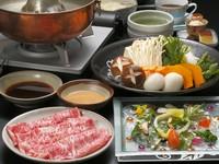 極上島根県産黒毛和牛ロースをすき焼きで味わえるコース
