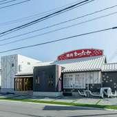 地域密着型の焼肉店が、2021年に移転・リニューアルオープン