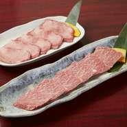 牛タンは冷凍ものではなく、生のものをひと手間かけて提供。個人経営店では珍しい、ザブトンやミスジなどの稀少部位も揃えています。経験を重ねた厳しい目で選んだ肉の数々をどうぞ。