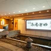 日本の建築の素晴らしさを感じさせる店構え