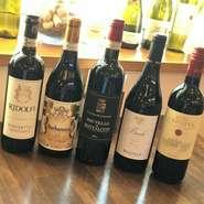 リーズナブルな価格で料理に合ったワインを堪能できる