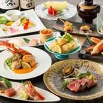 贅沢なこだわり料理の数々『和洋折衷コース』 プレミアム飲み放題に無料グレードアップ可能!