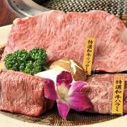仙台牛ブランドうしが炭火でリーズナブルにご堪能いただけます1.