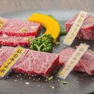 特選和牛のランプ、イチボ、カイノミ、マルサシといった一番おいしい部分の盛り合わせです。特選和牛のそれぞれの部位ごとの味の違いをお楽しみください。