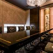 上質な空間と珠玉の料理で、宴席を強力にサポート