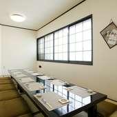 落ち着いたお座敷個室もあり、大勢様での各種宴会にも対応